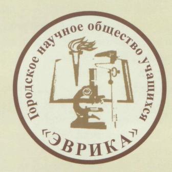 http://school91-nn.ru/images/emb_NOU.jpg
