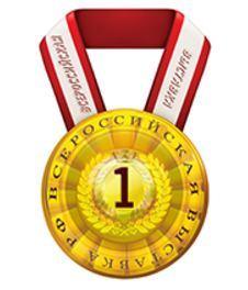 медаль победителя-лауреата конкурса